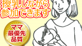 "<span class=""title"">【7/7, 14 無料オンラインイベント】お金の小学校</span>"